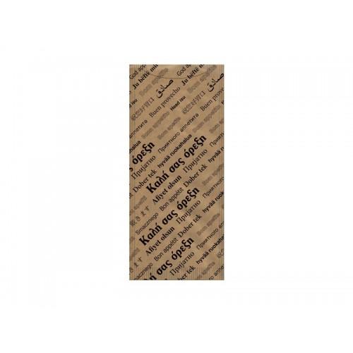 """Θήκη Μαχαιροπήρουνων Havana """"Καλή Όρεξη"""" Χάρτινη 25Χ11εκ. Συσκ. 1000 Τεμ. 11-H1144, PAPERQ"""